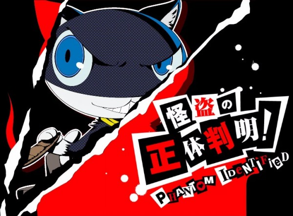 P5-Character-Details4